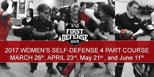 2017 Women's Self-Defense Seminar Series